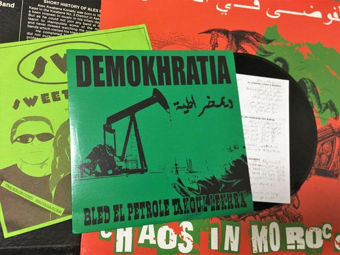 tian an men 89 records sweety punk demokhratia chaos in morocco 辺境音楽