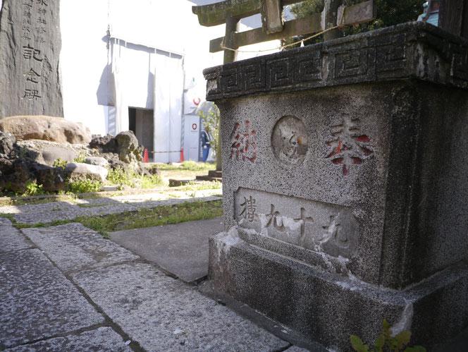 松戸 赤線 平潟遊廓 九十九
