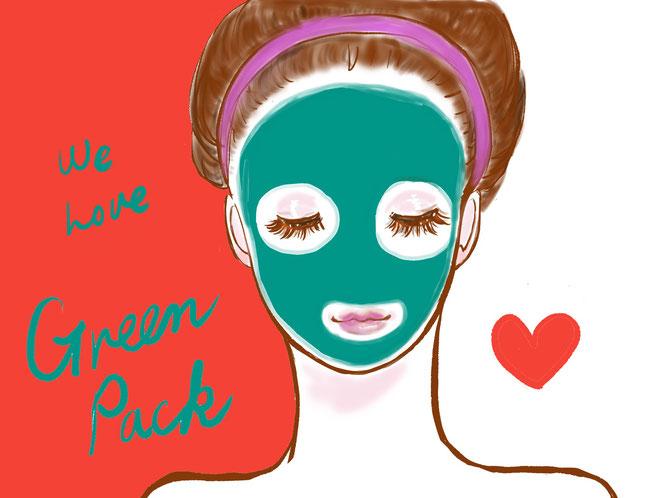 福山美顔センターで一生もののお肌のお手入れ、学んでみませんか? ご相談は無料です