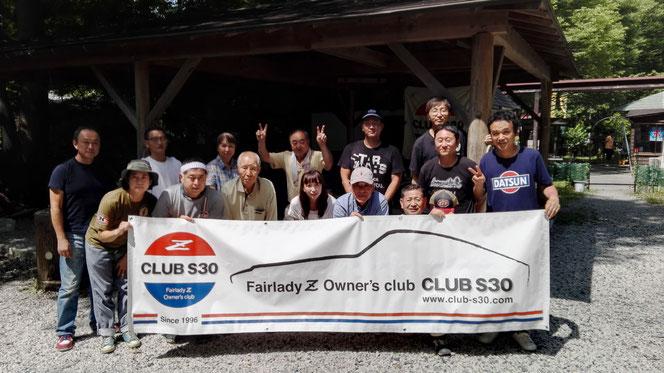 7月1日(日)日本の里(埼玉県寄居町)にて、恒例のBBQ大会を実施しました。 参加者は15名、好天に恵まれ楽しい一日を過ごしました。