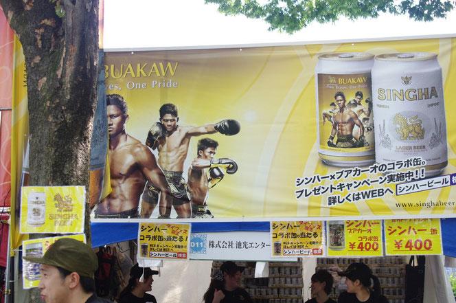 タイの英雄。ムエタイ・キックボクサーのブアカーオ選手。シンハービールコラボ缶の販売ブース。「第14回 タイ・フェスティバル2013年 東京・代々木」の会場写真
