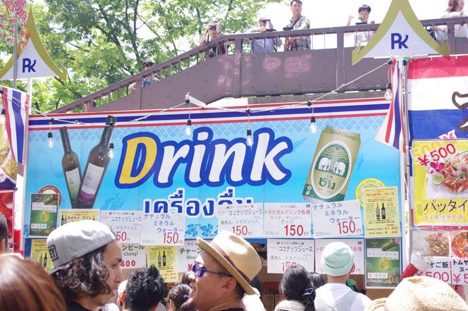 Drink!!!ゾウさんでお馴染みのチャーンビールの看板屋台出店。「第14回 タイ・フェスティバル2013年 東京・代々木」の会場写真