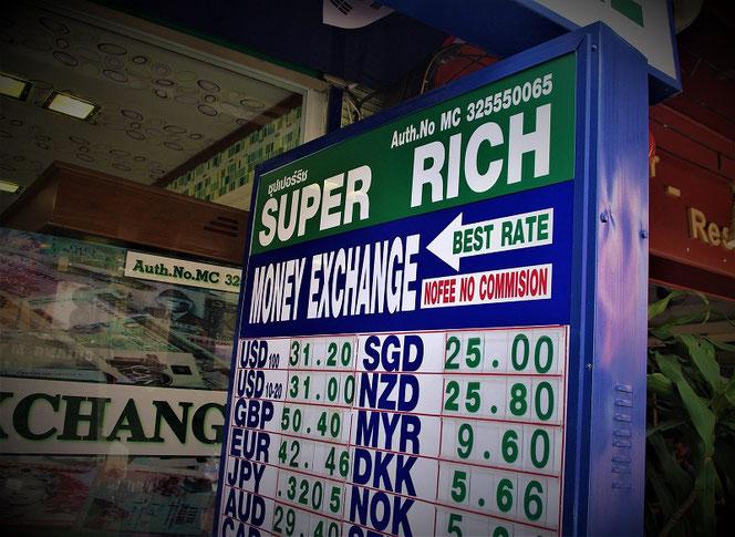 日本円からタイバーツへの両替について。タイ・チェンマイ。スーパーリッチ、両替のレートの写真