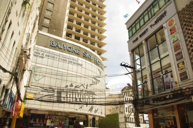 バンコクの一番高いバイヨークスカイホテル(バイヨークタワーホテル)の写真。【バンコク ピクチャー】  タイ王国の首都・バンコクの旅行(出張)写真ブログ