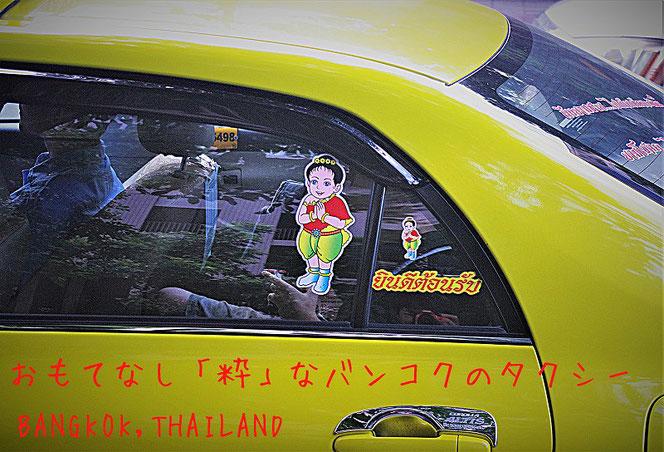 バンコクのタクシー、合掌(ワイ)姿のステッカーがガラスに貼ってある。ほっこりするタクシーの写真。タイ出張旅行時に撮影。