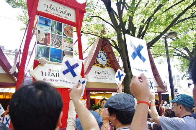 首都はアユタヤではなくバンコクなので正解はバツ。ほぼ全員バツをあげていました。「第14回 タイ・フェスティバル2013年 東京・代々木」の会場写真