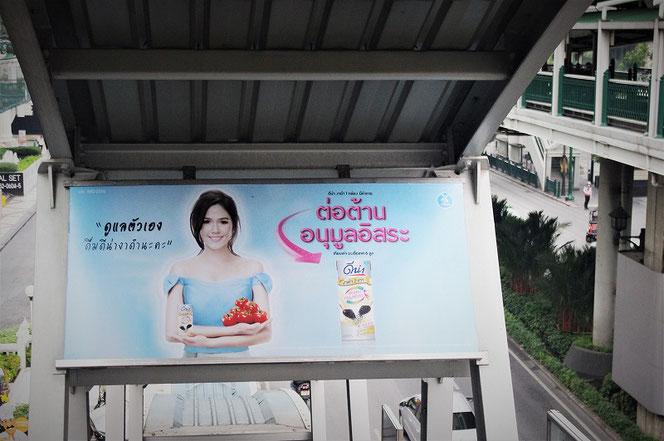 タイ・バンコクのBTS(バンコクスカイトレイン)の駅の看板の写真