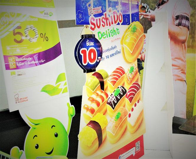 タイのミスタードーナッツ「ミスド」のドーナツ「スシド・sushido」の看板写真。タイ・バンコク出張旅行時に撮影。
