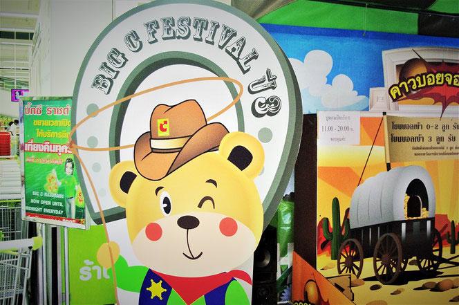 タイのスーパーマーケット ビッグシーにて。熊さんの、アメリカ・ウエスタン・フェスティバルの看板。タイ旅行時のお土産を買っている途中に撮影した写真。