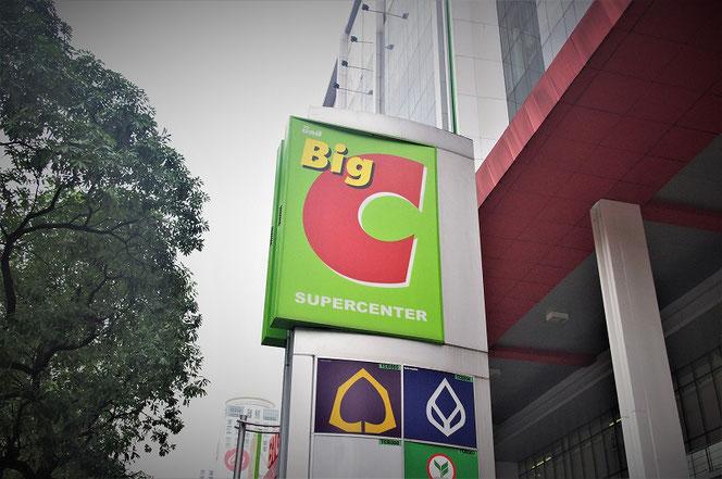 Big C 「ビッグ・シー」スーパーマーケット の看板 バンコク・タイランド