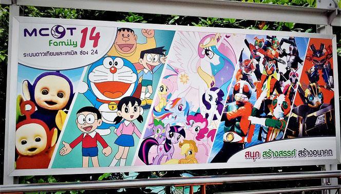 タイ、バンコクで出張旅行中に撮影した「ドラえもんと仮面ライダー」日本のアニメなどの看板の写真