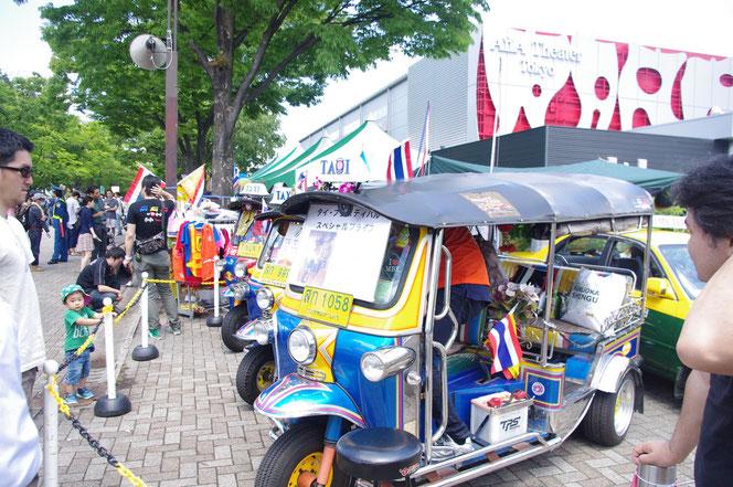 TUKTUK(トゥクトゥク)の日本国内での実車の販売「第14回 タイ・フェスティバル2013年 東京・代々木」の会場写真