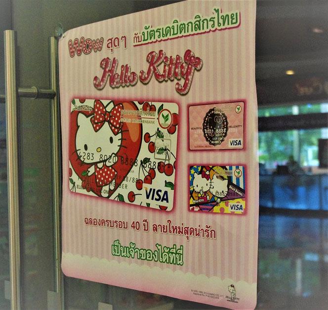ハローキティのカシコン銀行(Kasikorn Bank)発行のクレジットカード(VISA・ビザカード) 夜のバンコクにて撮影した写真。