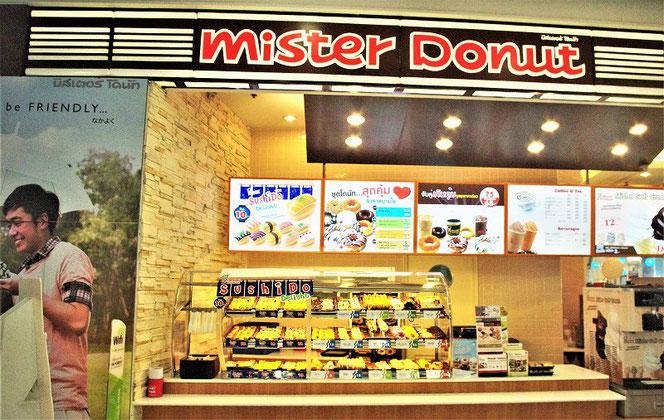 タイ・バンコク出張旅行時に撮影したミスタードーナツのお店の写真。「スシド・sushido」が目立つ場所にある。バンコクのビッグ・シー