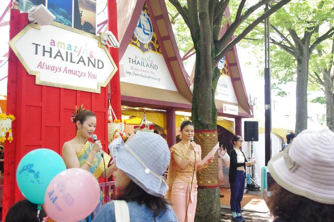 タイの首都は「アユタヤ」である。マルかバツか?という問題というクイズコーナー。「第14回 タイ・フェスティバル2013年 東京・代々木」の会場写真