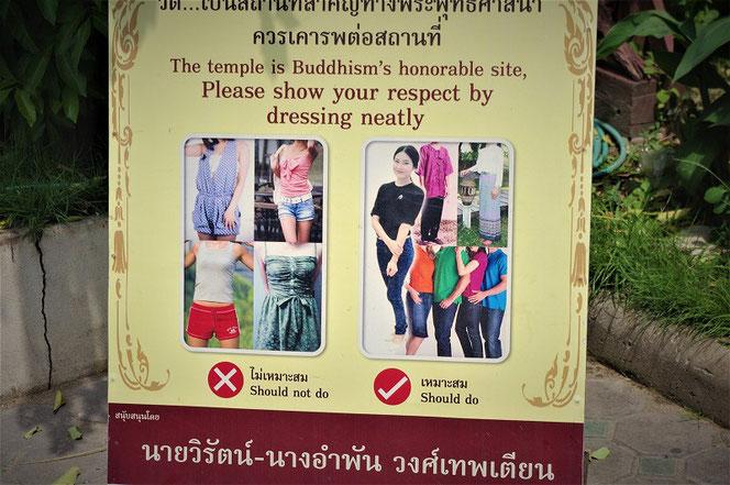 タイのお寺の服装チェック(OK例とNG例)の立て看板の写真。チェンマイのお寺で撮影