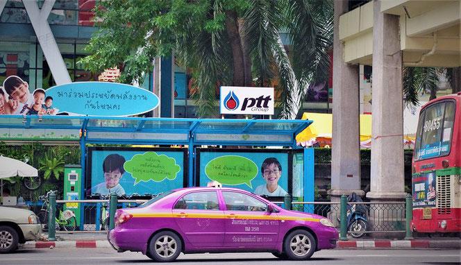 タイ王国の首都・バンコクの「タクシー・taxi」の写真 タイ出張旅行時