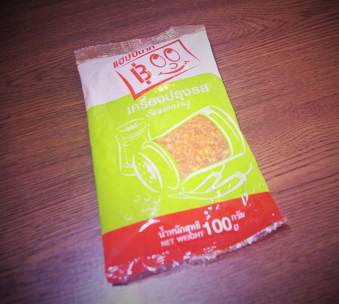 タイ・バンコク旅行で購入したお土産。タイの袋入り唐辛子の写真