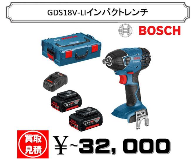 ボッシュのインパクトレンチ人気買取電動工具!