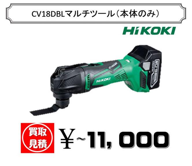 新品マルチツール買取の札幌買取参考例です