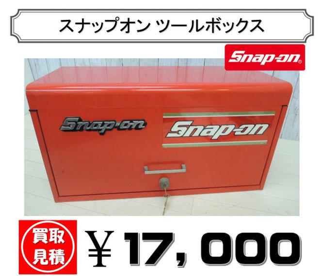 ツールジャパンなら、工具箱、ツールボックスも買取します!