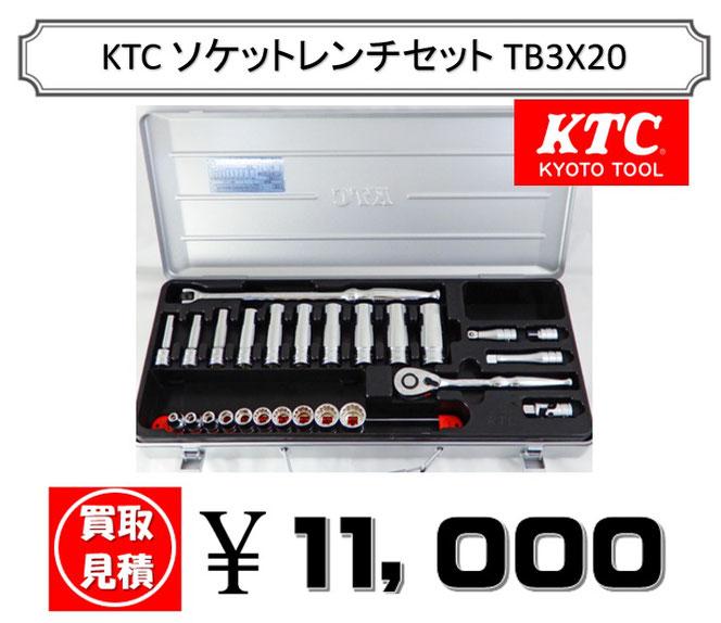 セット商品でも単品でもKTC買取はツールジャパンへ