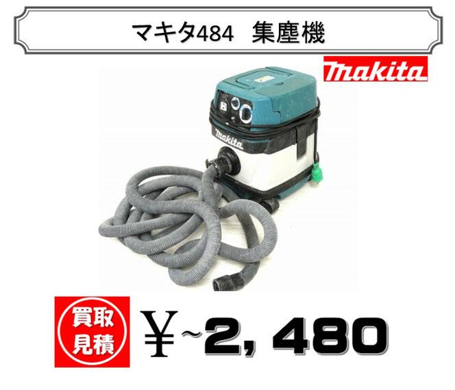 プラクラでは中古の集塵機も買取いたします!