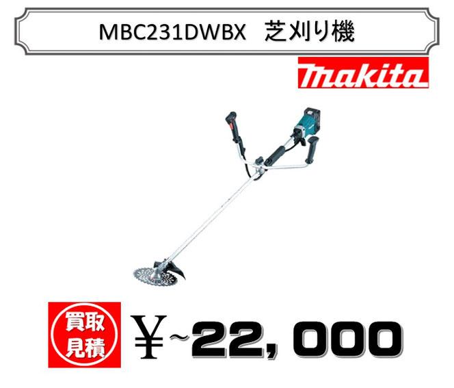 札幌新品芝刈り機の買取についてはこちらから!