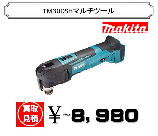 マキタのマルチツールは買取人気電動工具