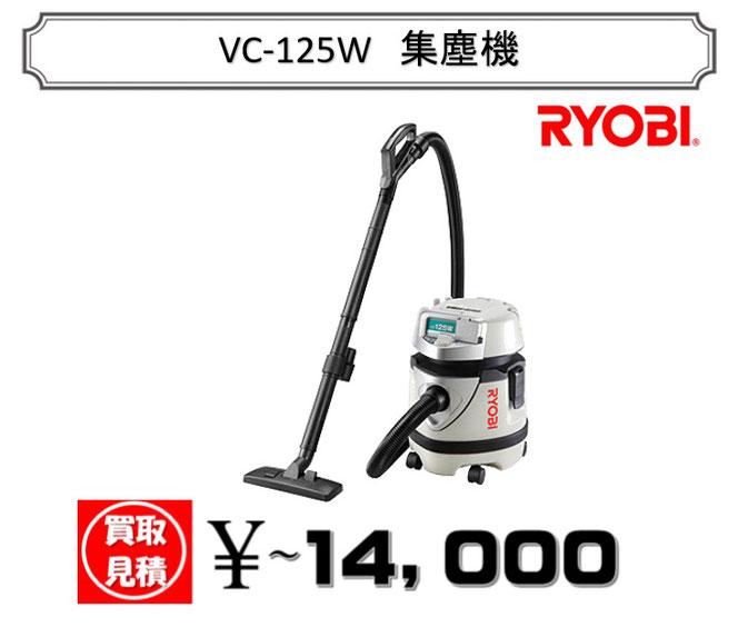 札幌新品集塵機買取強化中です!