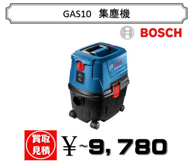 札幌で集塵機の買取にお困りの方はプラクラへお問い合わせください!