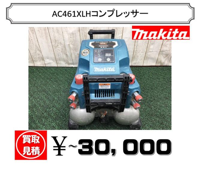 札幌工具買取プラクラでは、中古コンプレッサーの買取を行っております!