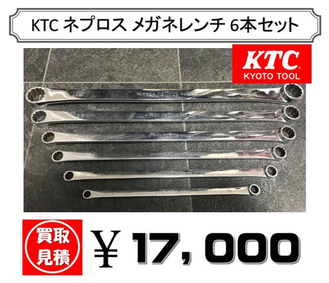 KTCの買取といえばツールジャパンで決まり!