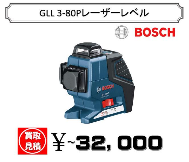 札幌電動工具買取店プラクラ在庫不足のため高価買取強化中!