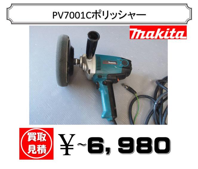 中古ポリッシャーは札幌電動工具買取プラクラへ!