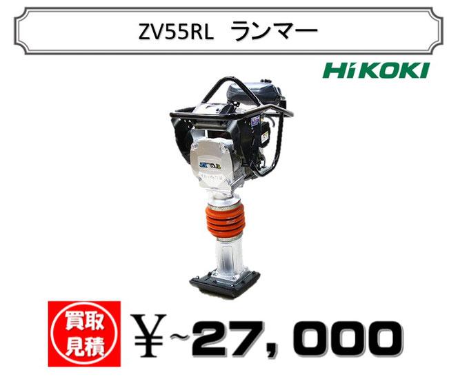 札幌新品ランマ―買取参考例はこちらで見れます!