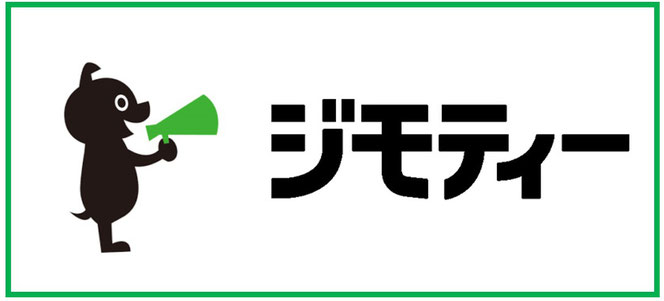 札幌中古工具販売♪札幌中古電動工具販売♪