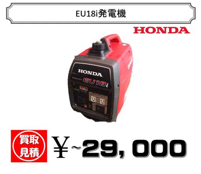 札幌中古発電機工具買取はプラクラへお問い合わせください!