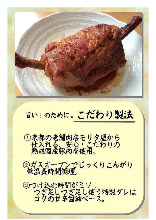 マンガ肉なぜ美味しい?