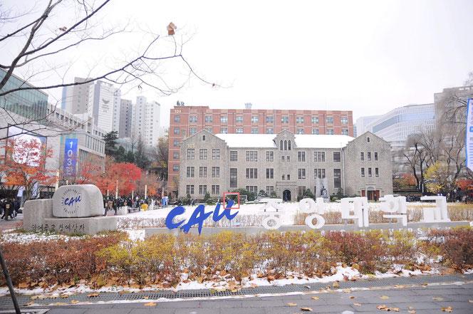 đại học Chung-Ang