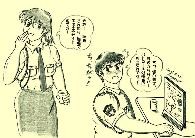 警察署内の夏輝と遼