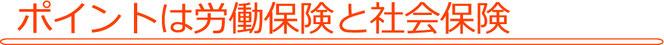 関西で助成金の事なら人材育成支援機構
