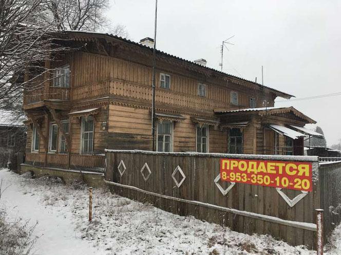 Гатчина, Комсомольцев - Подпольщиков 1