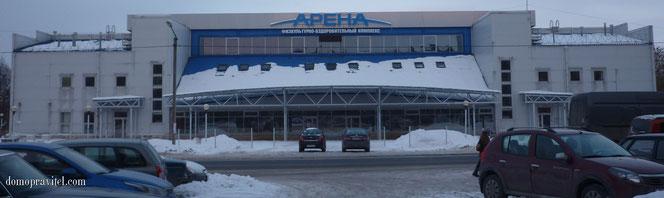 ФОК Арена в Гатчине
