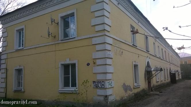 Гатчина, Киевская улица, дом 1