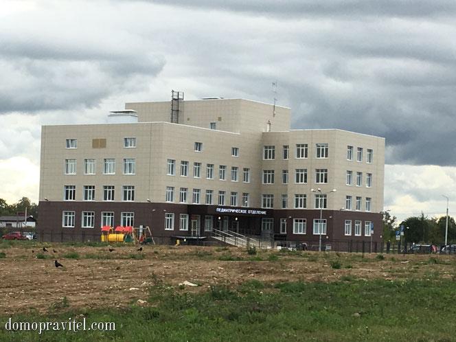Поликлиника Аэродром Гатчина
