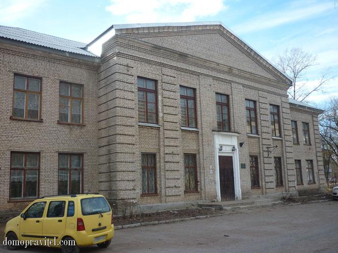 Школа №2 в Новом Учхозе