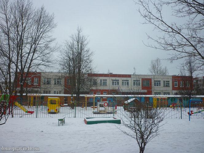 Детский сад №11 в Гатчине