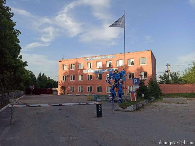 МУП ЖКХ Сиверский, Заводская 15