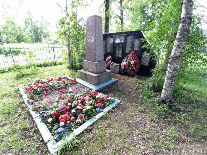 Братские воинские захоронения в Раболово. Mass military burial.